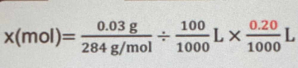 この計算方法がわかりません。教えてください。