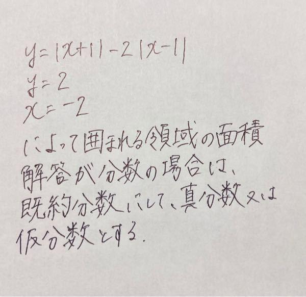 【至急】この問題を解いてほしいです。 解説もあると嬉しいです。 よろしくお願いします。