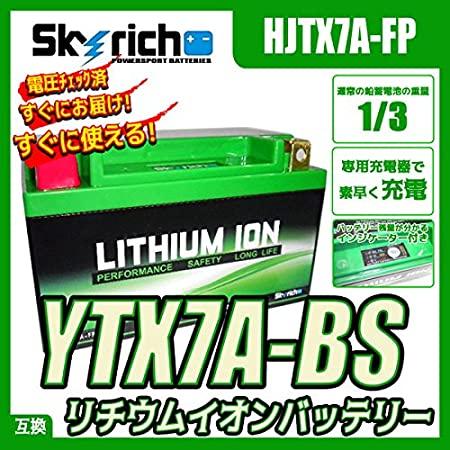 アドレスv125の バッテリーで 写真の リチウムイオンバッテリーを 使っている人が いましたら インプレ教えて下さい MFバッテリーより いいですか? 買って良かったですか?