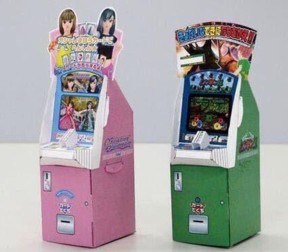 【至急】これらのアーケードゲーム機知ってますか?