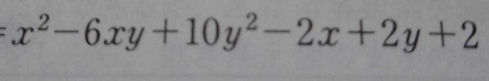陰関数の微分 xで1回だけ微分したときの式を答えだけ教えてください。 整理しなくていいです。