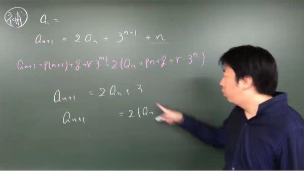 赤文字はなぜrがついているのですか?3^nはわかりますがなぜrがいるのかがわかりません、