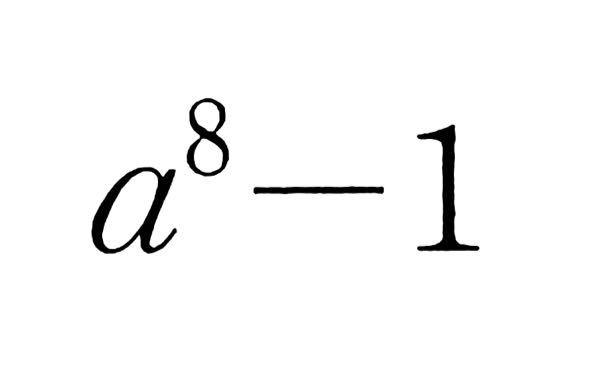 この式の因数分解する方法を教えて