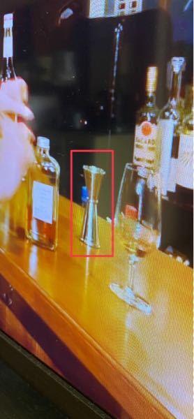 ウイスキーをグラスに注ぐコレ なんてゆう名前ですか?