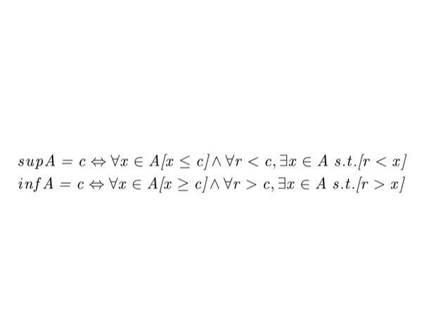 supとinfの述語論理での定義ってこれで合ってますか?