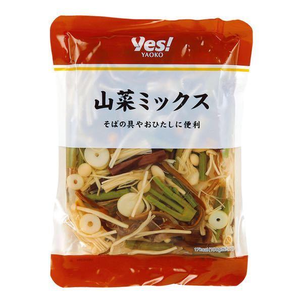 山菜 炊き込みごはん以外ならどう食べる?