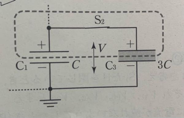 この回路はなぜ並列回路と呼べるのですか?