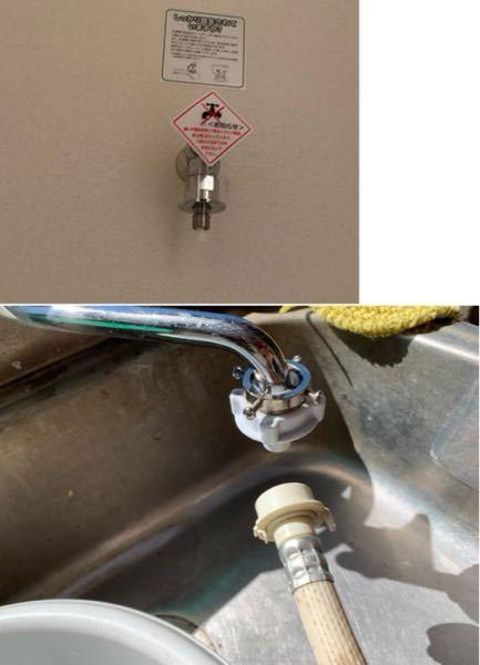 洗濯機を取り付ける際、写真のとおりの洗濯機のホースの口と内見したときに撮った水道の蛇口です。これは取り付けられるのでしょうか? 洗濯機は古いPanasonicのNA-FV55B1です。
