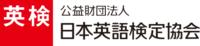 この「公益財団法人 日本英語検定協会」はなんていうフォントですか?