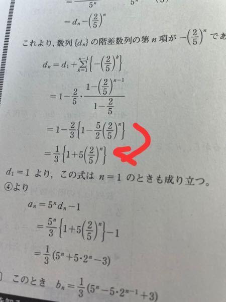 この計算どうやってるんですか?