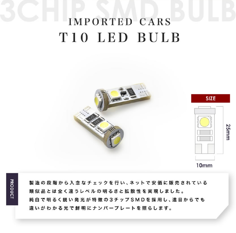 ラングラーJK ナンバー灯について質問です。 ランプ形状はT10のようですが、下記の写真のランプではJKに取り付けられますか? また、写真にはないですが、長さが23ミリで径が10ミリのランプでも取付けられますか?