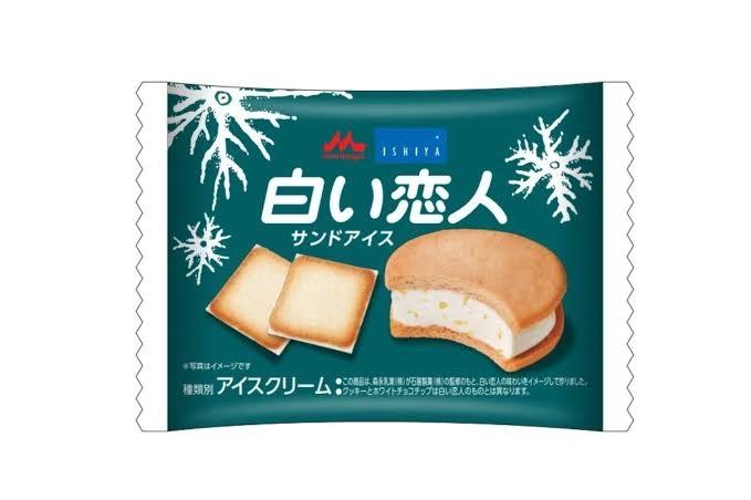 白い恋人のアイスを東京か千葉でまだどこか売ってる所知りませんか、、食べたいです、、