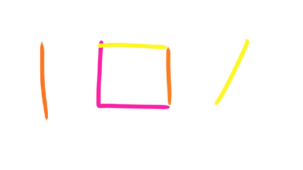 ボカロ曲の曲名を教えていただきたいです。 歌詞や雰囲気は覚えていないのですが、動画の背景は真っ白の中にオレンジ色や赤紫色で縁取られた四角形(?)のような図形があり、静止画でした(wowakaさんの曲の背景に近い雰囲気)。 確か曲名は、カタカナ四文字程度だったような...(あるいはもう少し長かったかも...?) 情報が少なく、申し訳ありません。ご存知の方がいらっしゃいましたら、教えていただけると幸いです。 ※以下、私が記憶を頼りに描いた背景(飽くまで雰囲気)を参考までに貼っておきます。