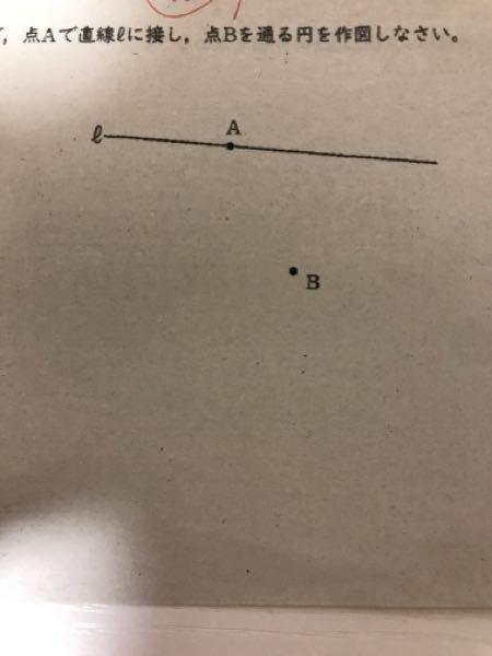 至急お願いします! この問題の解き方を教えてください!!