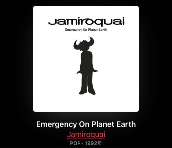 最近Jamiroquaiを知ったんですが、ベースがほんとに凄すぎてどハマりしてしまいました! このアルバムが特に大好きです! Jamiroquaiの他にこのバンドのベース良いよってバンドありま...