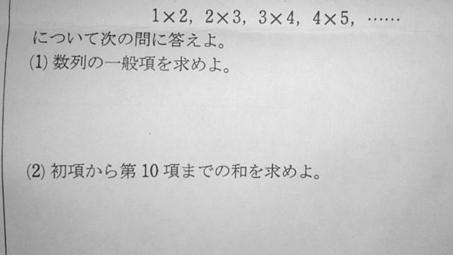 この数列(1)(2)を教えてください