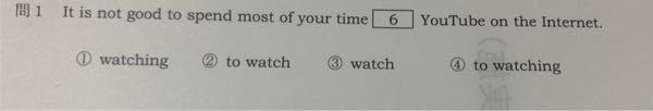 これの答えが、1番になる理由を教えてください。