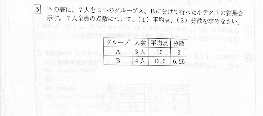 これの答えを詳しい説明付きで教えていただければとおもいます。 どなたかよろしくお願いしますm(_ _)m