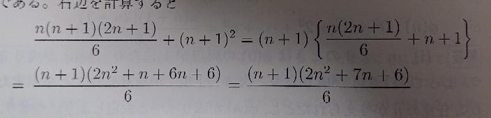この式の計算方法を言葉で教えて下さい 回答宜しくお願いします