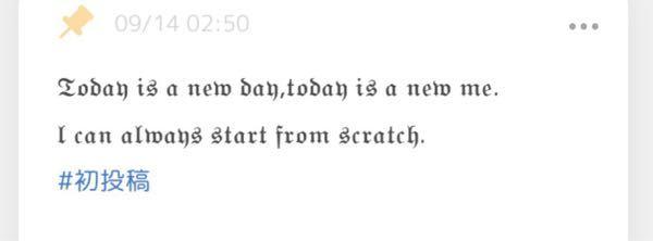 なんて書いていますか?和訳でお願いします!