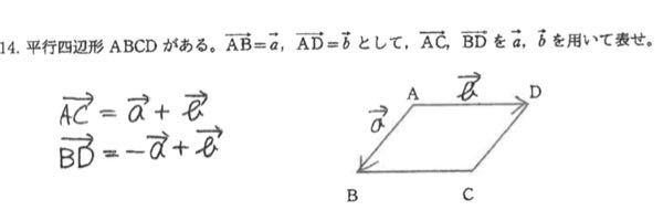 BDベクトルの解説をお願いします。