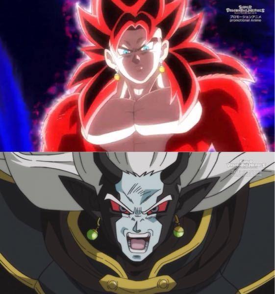 スーパードラゴンボールヒーローズ ベジット4限界突破なら暗黒王メチカブラ相手にも 良い戦いをしますか?