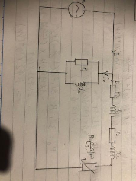 三相誘導電動機の実験の課題でつまづいています。この写真の記号を使って無負荷試験(滑りが0)における電流Iを式で表したいのですがわかる方お願いいたします。 またこの場合電流I=I0(アイゼロ)として考えてもよろしいのでしょうか?