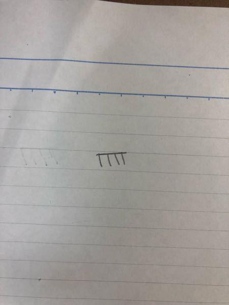 電気回路図の下にあるこの記号(マーク)ってどういう意味ですか?