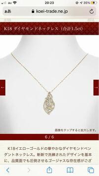 ダイヤモンドネックレス重ね付について 添付の写真のようなサイズ感の2ctのネックレスを購入しました。 チェーンの長さは55cmです。  これと、シンプルな0.3ctの一粒ダイヤを重ね付けするのは変でしょうか。  ネックレスの重ね付けで気をつけるポイントがあれば一緒に教えてください。