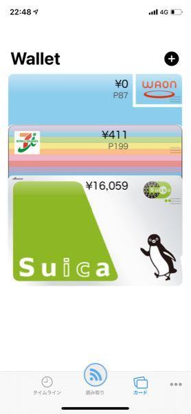 だれか解決してください。Suicaカードから2年前くらいにスマホに移しました。いくらか覚えていませんが。最近Suicaアプリでそのカード残高をみてみたら16000入ってたんです。でもそのカードで店などで使おうとしたら どこでも使えず、、、セブンイレブンなどのATMで残高を見ようとしてもエラーがでる。これは一体なに?この16000円はなんなのか、、、?JRなどの駅行けば何かわかりますかね??