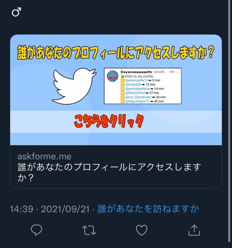 Twitterで他の人がツイートしてた画像のが気になって登録してしまったんですが、自分がツイートしてもないのに画像と同じものがツイートされるんです。 調べたらフィッシングサイトらしいそうで、この場合はどうしたらいいですか?