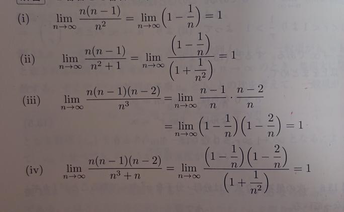 極限値の求め方ですが 各問の答えが何故1になるのでしょうか 回答宜しくお願いします