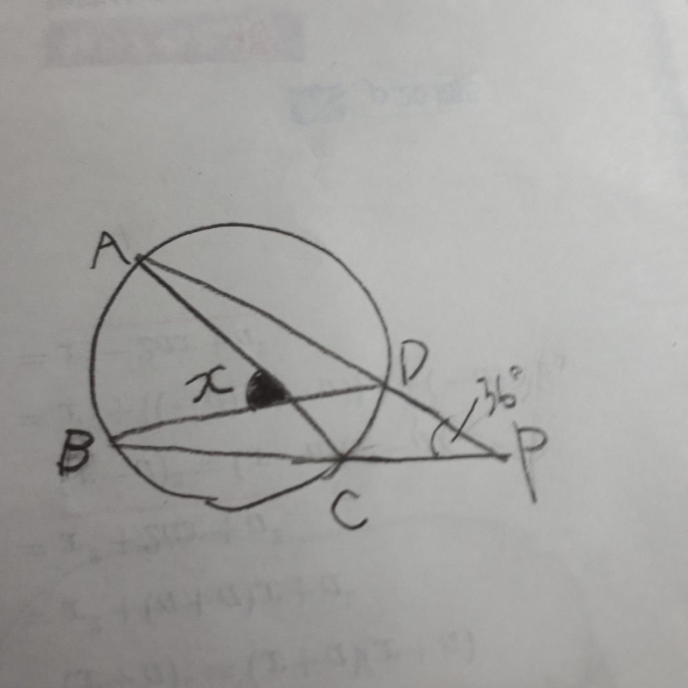 xが何度になるか、ご説明もお願いします。