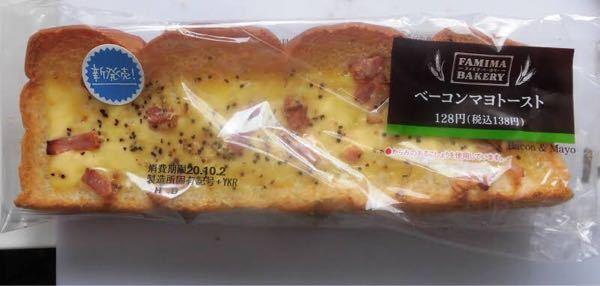ファミリーマートの商品について こちらのパンが好きなのですが、最近は全く見かけなくなりました 製造終了したのでしょうか…?