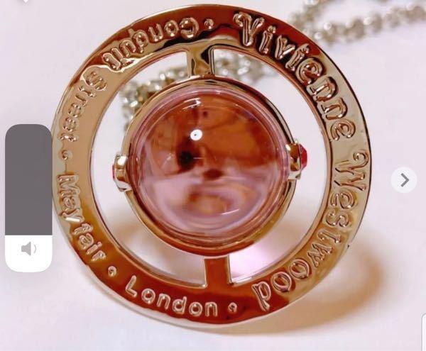 Vivienne Westwoodのスモールの球体、ストーンがピンクのものが欲しいのですがどこにも売ってなくメルカリで探しています(;ω;) こちら本物だと思いますか? 本当は正規のサイト、正規の値段で買いたいのですがもう売ってないんですかね、、
