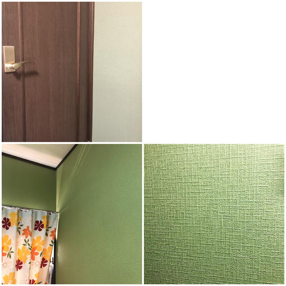 自室のカーテンの色を変えたいと考えています! 私の部屋は壁紙が画像右下のような黄緑(薄緑)なのですが、合わせる色に迷っています。ちなみに左下が現在のカーテンです。正直このカーテンの色を見ると疲れます笑 大学生なので勉強に集中できるような、落ち着いた色で何色がいいでしょうか? 家具は机とクローゼットの扉、ドアが茶色ですが他はあまり統一してません