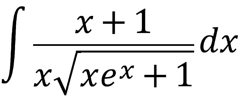 ∫(x+1)/{x√(xe^x+1)}dx 不定積分 教えてください 数Ⅲ