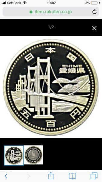 記念硬貨について。 今コンビニとかは自動支払いだと思うのですが、コンビニって記念硬貨使えるのでしょうか?