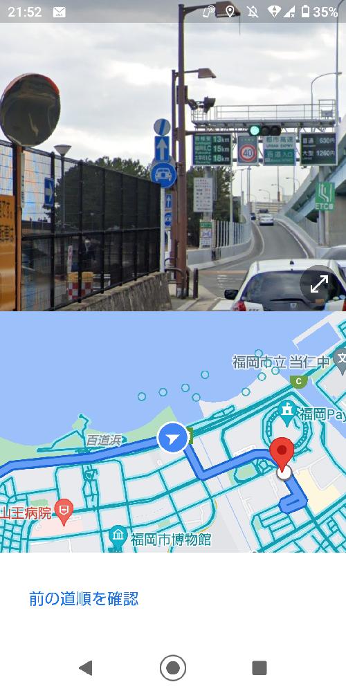 左の青色の三つの標識の意味を知りたいです。矢印のは一方通行で良いですか?