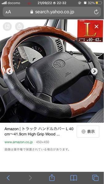 このトヨタの車種わかりますか?