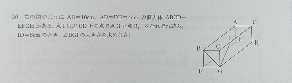 答えは60度なんですけど解き方が分からないので誰か教えてください!よろしくお願いします。