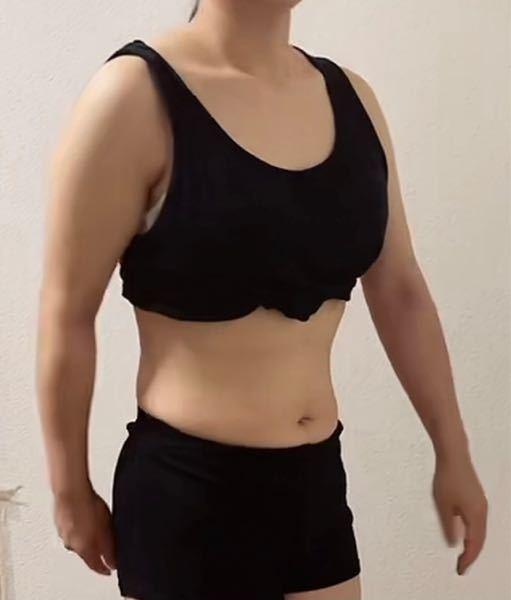 148センチ47キロです。 目標40キロです。 写真のとおり、今。ムチムチ、レスリング女体型ですけど、痩せたら、細くなれますか???(;o;)