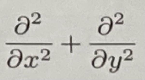 F(x,y)なる関数で、x=rcosθ、y=rsinθの時、以下の画像の計算はどうやるのですか? 偏微分記号の後に何もないのが混乱しています…