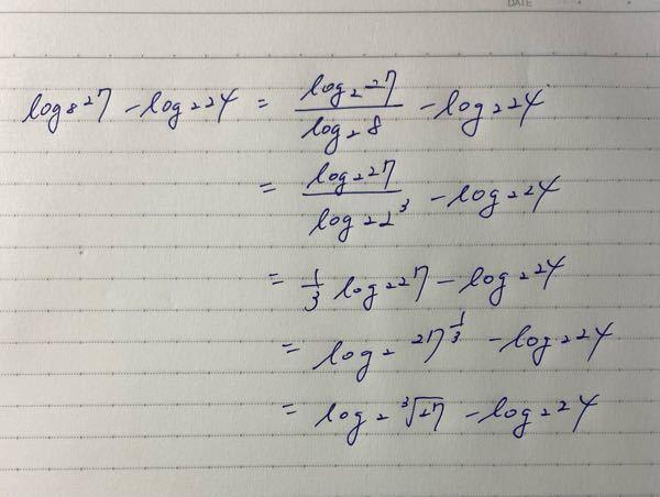 ここからどのように計算すれば良いのでしょうか。それともすでにどこかミスがあるでしょうか。