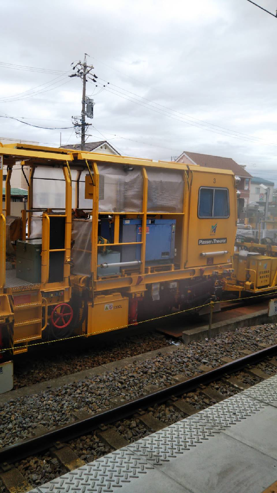 撮り鉄の人が写真を撮っていた電車?なのですが、レアですか?