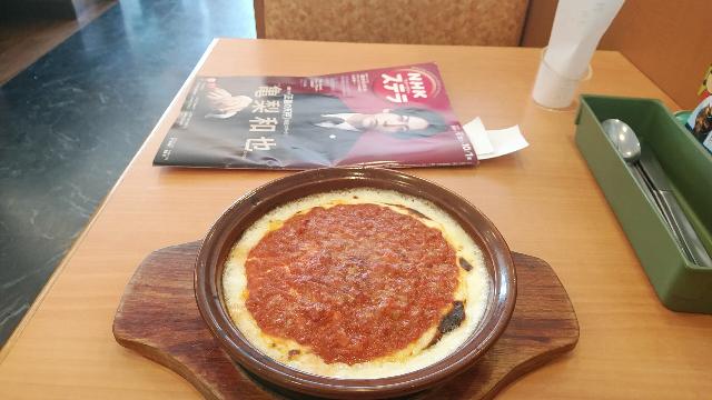 この昼食を見て、どう思いますか