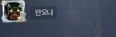 【急募】韓国語の翻訳またお願いしたいです...!