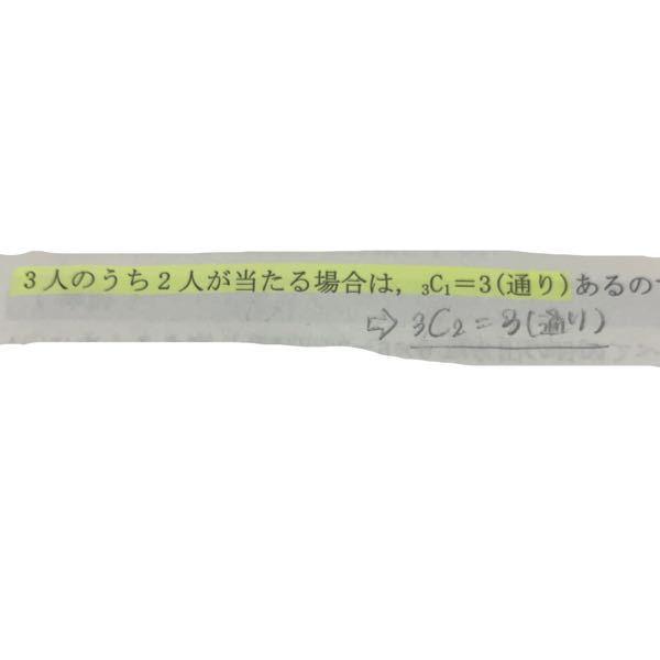 蛍光ペンで引いている箇所と矢印の後の式は、同じ意味になりますか??