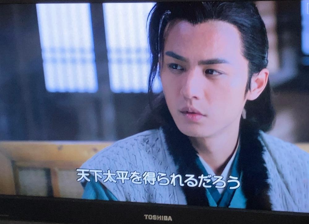 テレビをつけたら、「麗姫と始皇帝~月下の誓い~」がやっていました そこにめっちゃかっこいい人が写っていたのですが、この人の役名と役者名を知りたいです よろしくお願いします