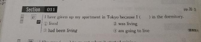 この和訳は「私は寮に住むつもりなので、東京のアパートを引き払った」なのですがなぜ have given upになるのでしょうかgave upではだめなのでしょうか?